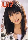 B.L.T.U-17 VOL.9 Sizzleful Girl (TOKYO NEWS MOOK 137号)