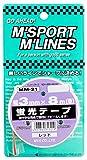 MYS蛍光テープ レッド(3mm×8m) MM-21