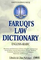 Faruqi's Law Dictionary