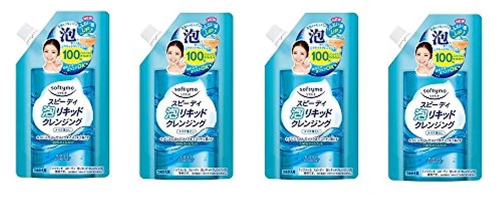 掃く療法買い手【まとめ買い】KOSE コーセー ソフティモ スピーディ 泡リキッド クレンジング つめかえ 180ml×4個
