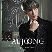 Sign/Your Love(通常盤)