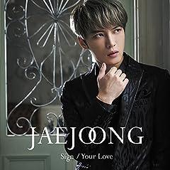 Your Love♪ジェジュンのCDジャケット