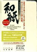 アワガミファクトリー アワガミインクジェットペーパー 白峰-薄口-白 (ハガキサイズ・5シート) IJ-6126