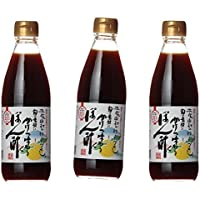 店長が大好きな 旬の素材に かけて味わうゆずぽん酢(土佐山村) 360ml×3本