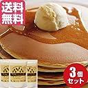 九州パンケーキ 200g×3個