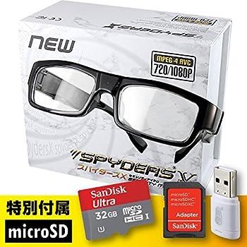 【特別限定セット microSD 32GB付属】 スパイダーズX メガネ型カメラ 小型カメラ スパイカメラ (E-231A) クリアレンズ