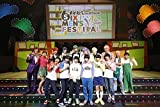おそ松さんon STAGE ~SIX MEN'S FESTIVAL~ DVD
