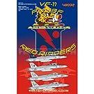 1/48 F/A-18F スーパーホーネット VFA-11