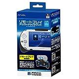 【L2 R2、L3 R3ボタン搭載】リモートプレイアシストアタッチメント for PlayStationVita (PCH-2000専用)