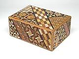 箱根寄木細工 秘密箱4回仕掛け
