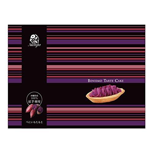 べにいもたると 12個入×3箱 ナンポー 沖縄県産紅芋100%使用 お土産にぴったりのなめらかタルト