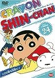 DVD TV版傑作選 クレヨンしんちゃん 24