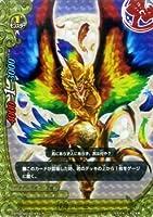 【シングルカード】HBT02)怪鳥 ハーピー/ガチレア/レジェンドW/モンスター H-BT02/0015
