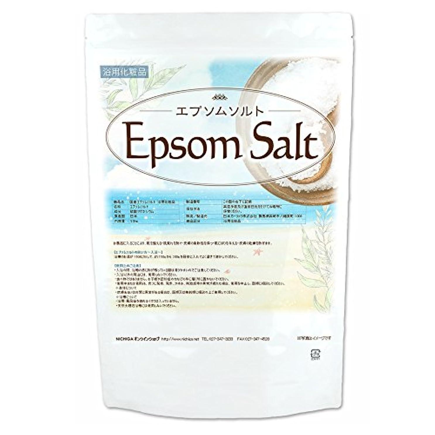 ブッシュ噴出するパトロールエプソムソルト2.5kg(Epsom Salt)[02] 浴用化粧品 国産原料 NICHIGA(ニチガ)