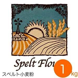Tokura スペルト小麦粉(古代小麦・ディンケル小麦) 1kg