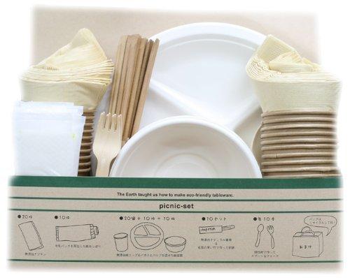 Keep-Eco ピクニックセット10人用