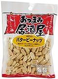 おつまみ居酒屋 バターピーナッツ 88g×12袋
