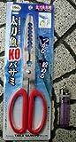 タカ産業(TAKA SANGYO) 太刀魚KOバサミ V?76