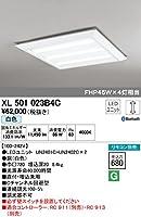 オーデリック ベースライト 【XL 501 023B4C】 店舗・施設用照明 テクニカルライト 【XL501023B4C】