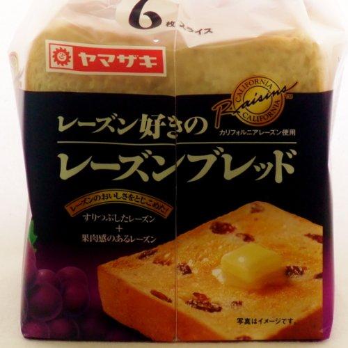 ヤマザキ レーズン好きのレーズンブレッド 6枚切り×4斤セット ご注文確定後キャンセルできません。