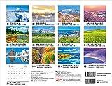 カレンダー2020 日本一美しい風景カレンダー (ヤマケイカレンダー2020) 画像