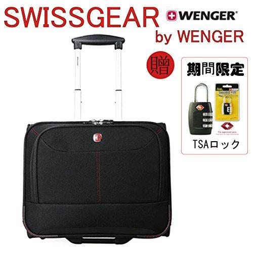 SWISSGER by WENGER(ウェンガー)スイスブランド 出張 出勤 ビジネスキャリーバッグ  SAX03113109037 [並行輸入品]