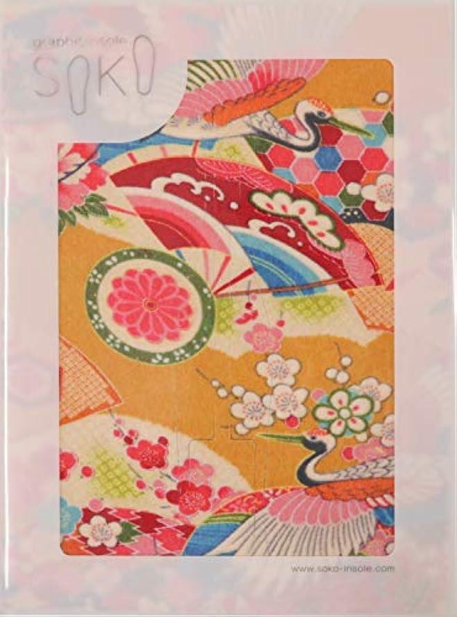 雑種横たわるキャンバスSOKO 中敷 ジャパネスク 鶴 フリーサイズ