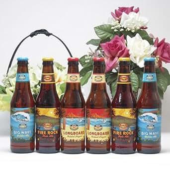 コナビール 豪華3本×2セット 瓶355ml×6本 ハワイNO.1の本格的麦芽100%ビールセット