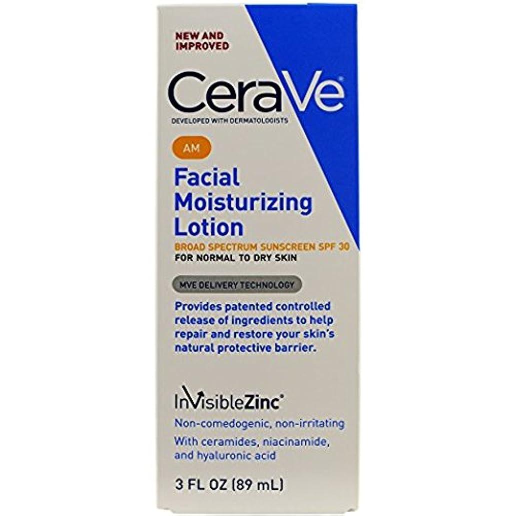 冗長立証する血統CeraVe モイスチャライザーAM(SPF30) - Moisturizing Facial Lotion AM, SPF 30 (89ml) (海外直送品) [並行輸入品]