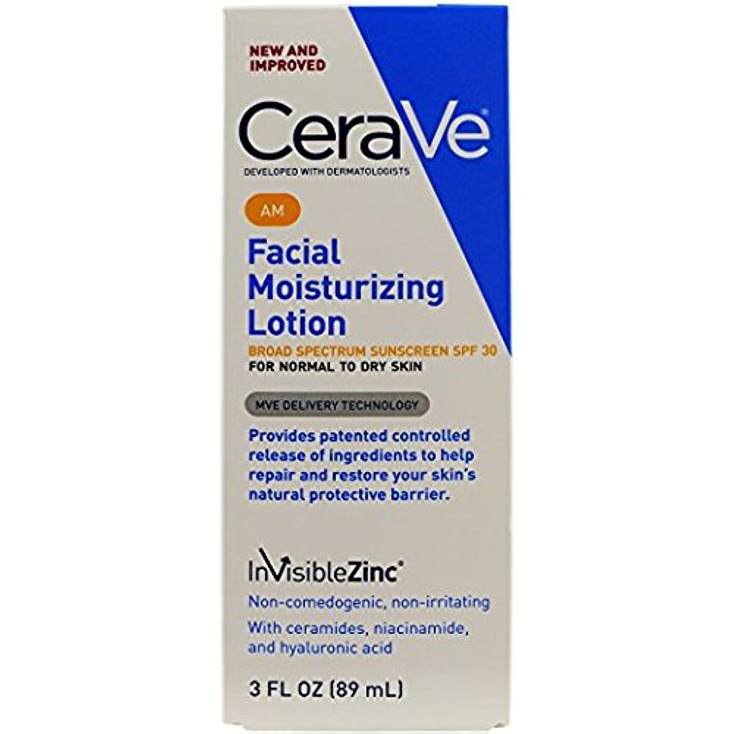 テレマコス健全海上CeraVe モイスチャライザーAM(SPF30) - Moisturizing Facial Lotion AM, SPF 30 (89ml) (海外直送品) [並行輸入品]