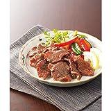 名店の味 お取り寄せグルメ 肉 (利久 さきっちょ牛タン 切り落とし 400g)
