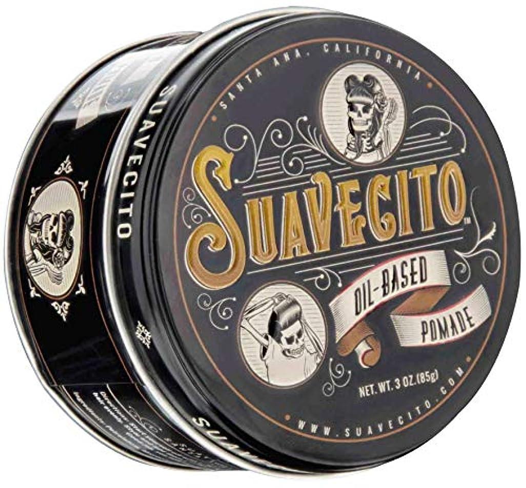 れるラダ薄いSuavecito 油性ポマード3オンス
