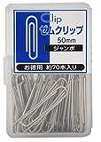日本クリノス クリップ ゼムクリップ ジャンボ 50mm 増量 70本入り Gクリ-00-SC