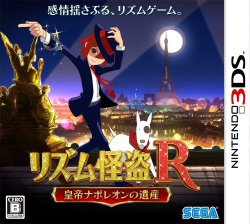 リズム怪盗R 皇帝ナポレオンの遺産 特典:『リズム怪盗R』スペシャル・セレクションCD 付き - 3DS