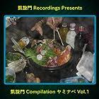 オワコン (Prod. by Nostalgia Trust)