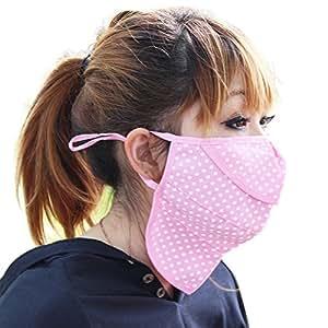 UVカットマスク フェイスカバー 日焼け対策 紫外線 紫外線対策 紫外線カット 布マスク 息苦しくない (ピンクドット)#2