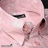 (ブラックバリア) BLACK VARIA サテンシャツ 花柄 薔薇 ドゥエボットーニ ジャガード スナップダウン 光沢 メンズ 日本製 パーティー ドレスシャツ ピンク桃 161913 M