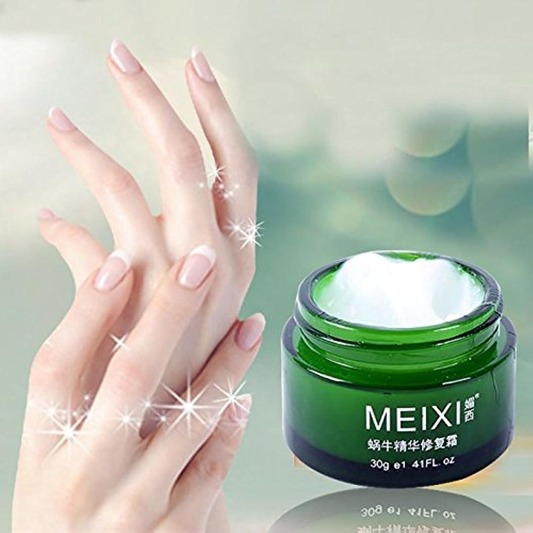 自然インスタント伸ばす色寧カタツムリクリーム保湿かたつむりクリームを明るく