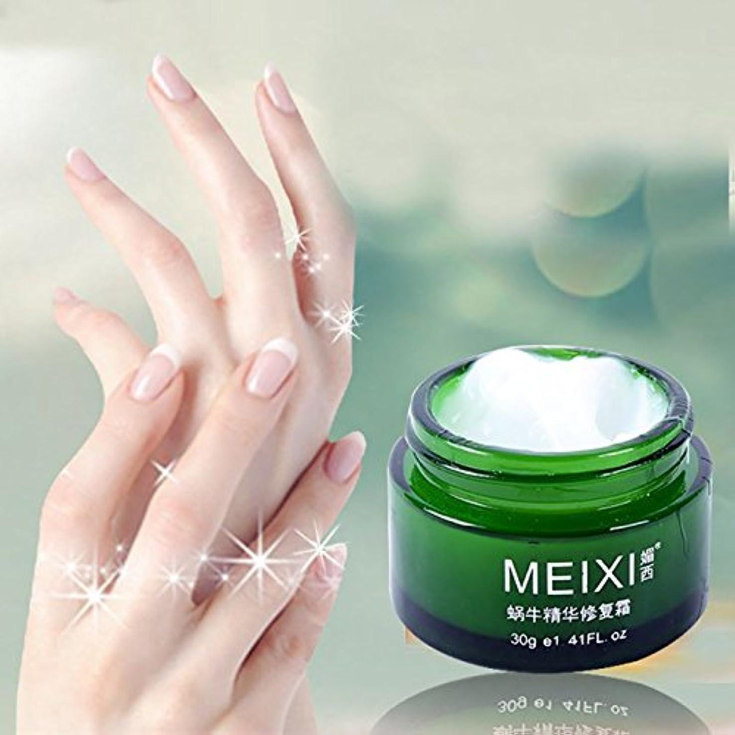 変動する扱いやすい残り物色寧カタツムリクリーム保湿かたつむりクリームを明るく