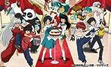 It's a Rumic World スペシャルアニメBOX【完全予約限定商品】[DVD]