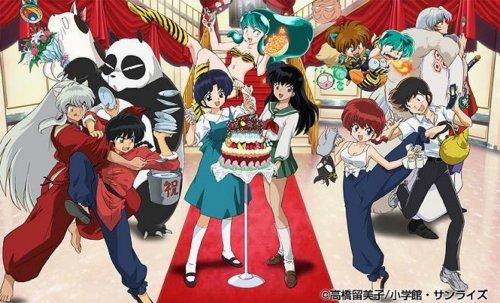 It's a Rumic World スペシャルアニメBOX...
