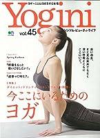 Yogini(ヨギーニ) 45 (エイムック 3045)