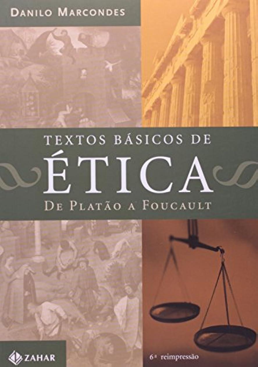 紀元前ドリンクホームTextos Básicos De Ética