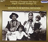 Anthology of Hungarian Folk Music 7-Folk Music of