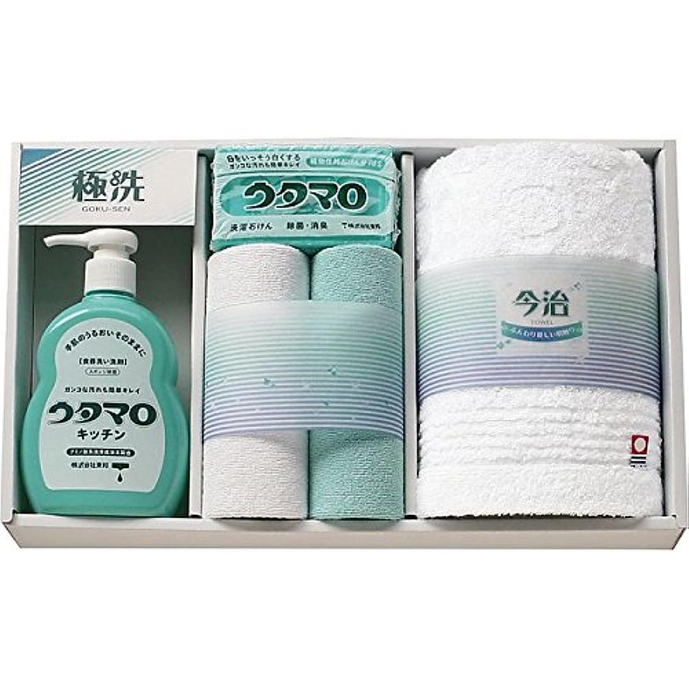 印をつける猫背欠伸( ウタマロ ) 石鹸?キッチン洗剤ギフト ( 835-1055r )