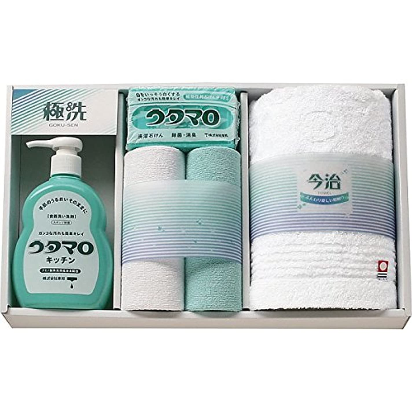 寮混合した強打( ウタマロ ) 石鹸?キッチン洗剤ギフト ( 835-1055r )