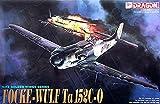 プラッツ 1/72 第二次世界大戦 ドイツ軍 フォッケウルフ Ta152C-0 プラモデル DR5007