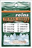 reins(レイン) タングステン ネイルシンカー Ver.2 1.3g [3/64oz]