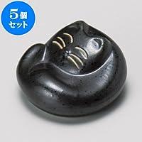 5個セット 箸置黒マット猫 [3.9cm 31g] 【箸置】   料亭 旅館 和食器 飲食店 おしゃれ 食器 業務用