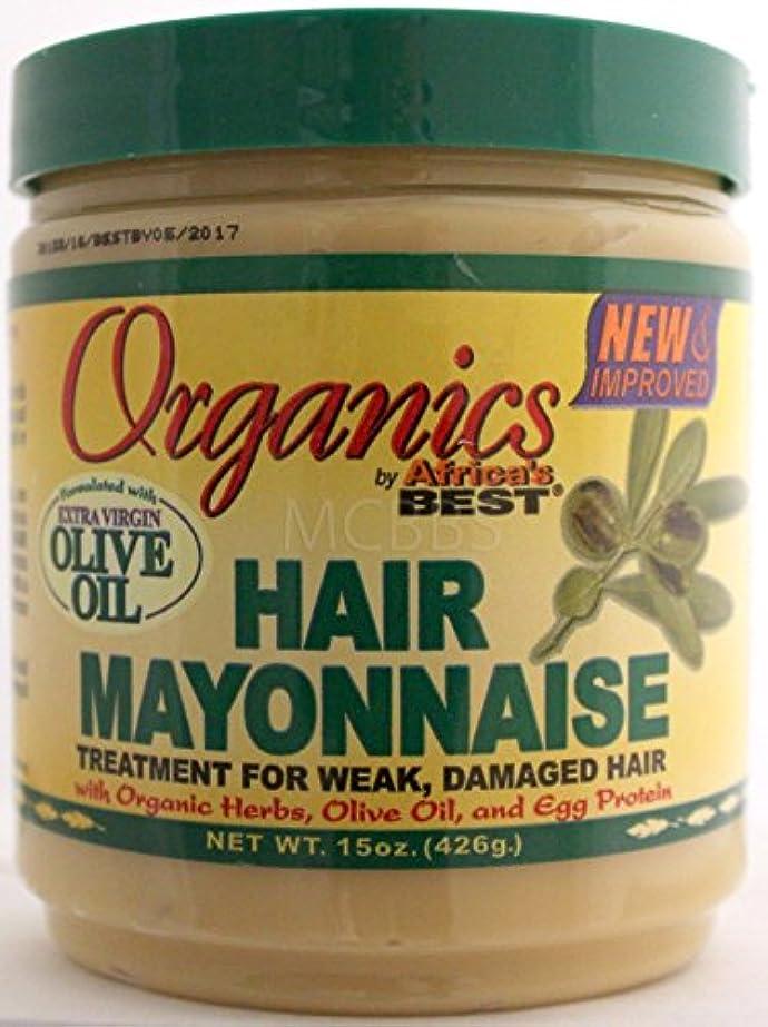 法廷秘密の泥沼アフリカの最良の毛髪マヨネーズによる天然剤 マヨ傷んだ頭髪の手当て 425g